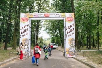 «Ензим» підтримує хлібні традиції України