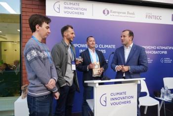 «Компанія Ензим» виграла європейський грант кліматичні інновації